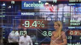 Стоимость акций Facebook упала ниже цены размещения