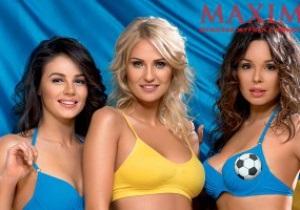 Фотогалерея: Все для победы. Жены футболистов сборной Украины разделись для мужского журнала