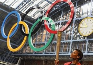 Британці продають факели Олімпіади-2012 на інтернет-аукціоні