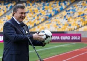 Янукович едет на матч-открытие Евро-2012