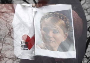 Держзвинувачення пояснило, чому просило про перенесення суду над Тимошенко