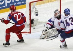 Россия стала чемпионом мира по хоккею