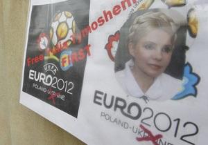 Віце-президент Європарламенту: Тимошенко виступає проти бойкоту Євро-2012 в Україні