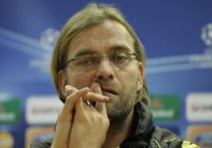 Клопп отказал Ливерпулю: Я никуда не уйду