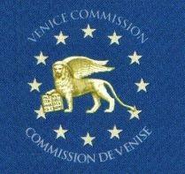 Венеціанська комісія схвалює створення в Україні Конституційної Асамблеї