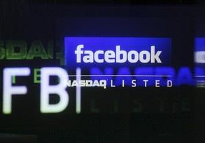 Facebook около получаса стоил дороже Газпрома