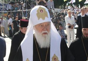 Патріарх Філарет пояснив, чому Константинополь відмовився дати УПЦ КП автокефалію