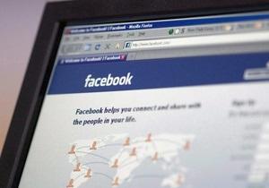 У Facebook з явився вірус, що блокує антивірусне ПЗ