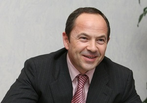 Тігіпко заявив, що вірить у настання  покращення , про яке говорить Азаров
