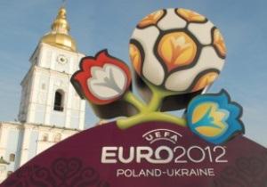 UEFA: Цены на проживание в Украине снизились