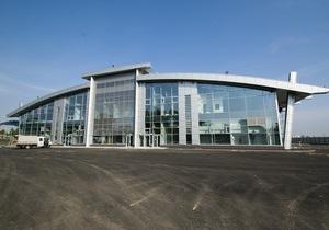 В Жулянах открыт международный терминал аэропорта Киев