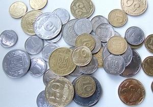 Мінфін розмістив облігації на 1,6 млрд грн