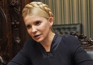 Долею Тимошенко опікуватимуться спостерігачі ЄС