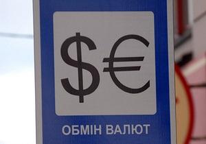 Євро знизився на міжбанку