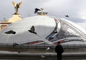 Азаров: Через заклики бойкотувати Євро-2012 Україна втратила туристів