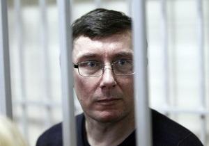 Під бурхливі оплески. Луценко закликав суддів до справедливості