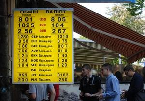Міжбанк відкрився обвалом євро