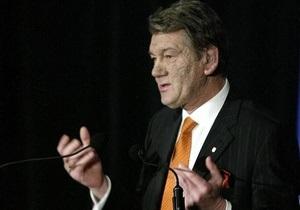 Ющенко хоче, щоб США і Європа не ігнорували Україну