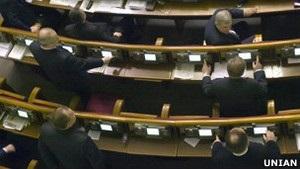 Після опозиції провладні депутати заговорили про скасування недоторканості