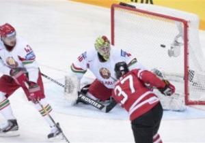 ЧМ по хоккею: Канада разгромила Беларусь, Норвегия - Данию