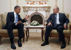 Обама відмовився їхати на саміт АТЕС до Владивостока