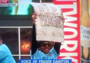 Тевес: Своим плакатом я не хотел обидеть Фергюсона