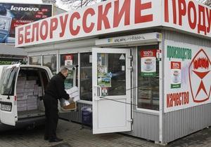 Украина разрешила поставки молока на свой рынок девяти белорусским предприятиям