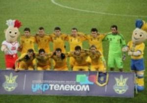 Стал известен девиз сборной Украины на Евро-2012
