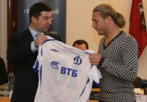 Воронин принял решение уйти из Динамо