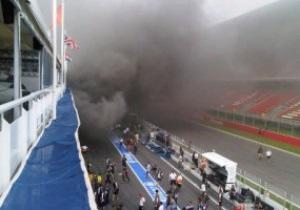 Огненная победа. В боксах Williams после Гран-при Испании произошел пожар