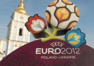 Европейские сборные не будут бойкотировать Евро-2012 - источник
