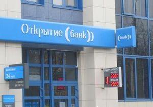 Бывший топ-менеджер российской компании требует 75 миллионов долларов от работодателя за несправедливое увольнение