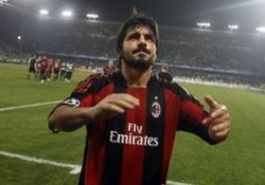 На прощание. Гаттузо последний матч в Милане проведет в качестве капитана