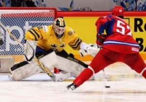 ЧМ по хоккею: Россия красиво разделалась со Швецией