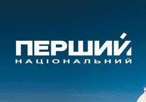 ФЗ: Перший національний відмовився транслювати Форум об єднаної опозиції
