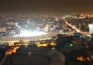 Сегодня все стадионы Евро-2012 переходят под управление UEFA