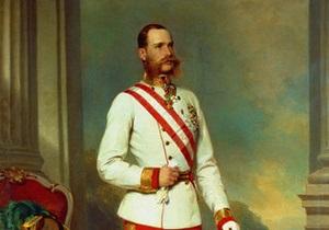 У Відні на аукціон виставили спідню білизну австрійського імператора