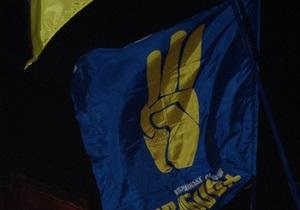 На панахиді в Івано-Франківську сталася перепалка між ветеранами і прихильниками ВО Свобода
