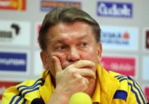 Список Блохіна. Став відомий попередній склад збірної України на Євро-2012