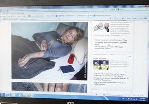 Прокуратура: Висновки Карпачової стосовно тілесних ушкоджень Тимошенко – сфальсифіковані