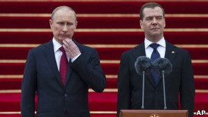 Москва боялася бойкоту інавгурації - експерти