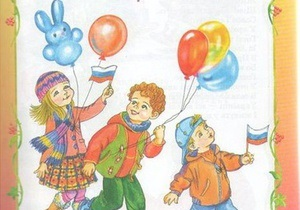 Кириленко звернувся до Табачника щодо дитячих книжок з російським прапором на обкладинці