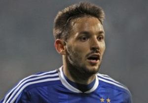 Полузащитник Динамо Милош Нинкович хочет перейти в Олимпиакос