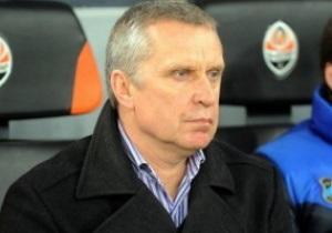 Советский спорт: Тренер киевского Арсенала может возглавить московское Динамо