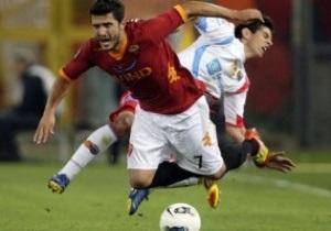Серия А: Рома едва ушла от поражения, Фиорентина победила Лечче