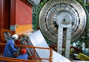 Колишнього співробітника CERN засудили за тероризм і підготовку замаху на Саркозі