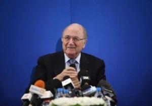 Президент FIFA: Евро-2012 должно проводиться там, где и запланировано
