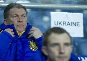 Блохин рассказал о негативных моментах подготовки сборной Украины к Евро-2012