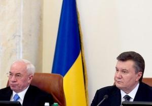 Янукович доручив продовжити у 2013-2015 роках виплати вкладникам Ощадбанку СРСР