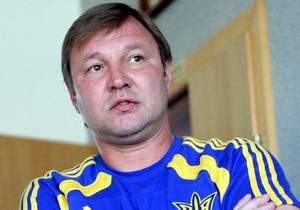 Поставте запитання тренеру збірної України з футболу Юрію Калитвинцеву